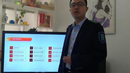 西咸公交第三中心场站安全知识培训