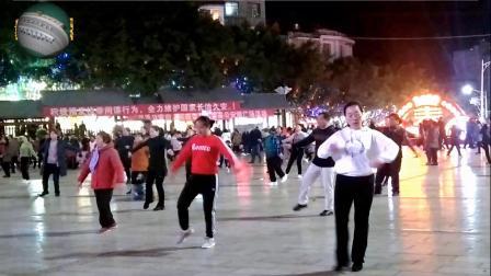 永善工农广场舞——全是爱