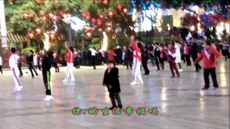 永善工农广场舞——我的祝福你听见了吗