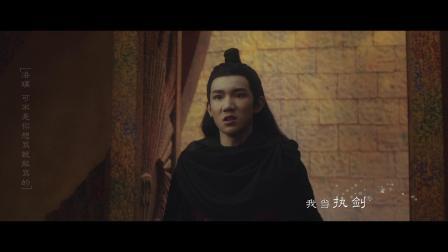 陈雪燃 - 一决芳华(《北灵少年志之大主宰》电视剧主题曲)