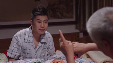 刘老根3龙泉在线男子欠巨款耍心机追求白富美