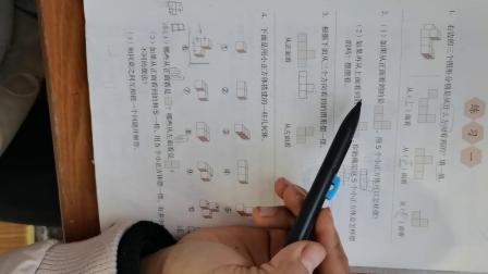 人教版五年级下第一单元练习题讲解