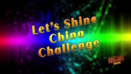 "Lets Shine China Tanja ""La Alemana"""