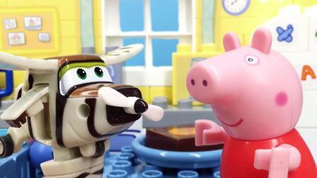 超级飞侠淘淘帮小猪佩奇送蛋糕卡文帮忙翻译动物语言
