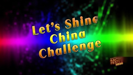 "Lets Shine China Jorge ""Ataca"" Bachata"