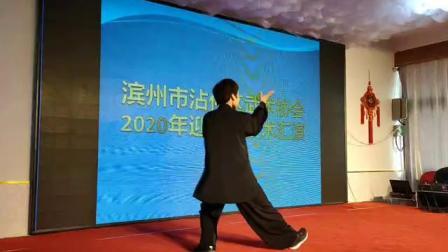 2020年沾化区武术协会年会《八卦掌》