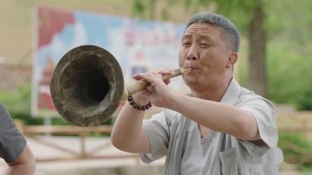 """吹啦弹唱:喇叭独奏""""白活""""选段"""