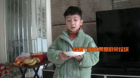 垃圾分类我做得对吗-杨凯峰-慈溪市桥头镇中心小学