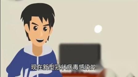 公益广告-老爸出门的提醒篇(潮州综合)