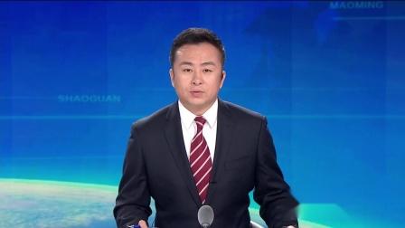 《广东新闻联播》20160301