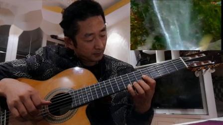 张家界丑石吉他独奏《爱的协奏曲》