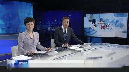 中央指导组约谈武汉市副市长等3人引关注