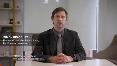 DMU国际副校长Simon Bradbury为中国加油!为武汉加油!