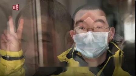 抗疫医生的特殊生日:同事围着假蛋糕唱生日歌 送上祝福 via@新京报我们视频