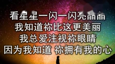 超越万物的爱(演唱:611灵粮堂丨专辑:愿你荣耀彰显)-阿摩司敬拜投影事工