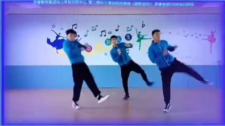 幼儿舞蹈(逛吃逛吃)来自同行