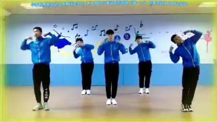 幼儿舞蹈(啵一个)