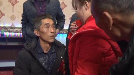 李毅与王利英19年12月9日喜结良缘下集好