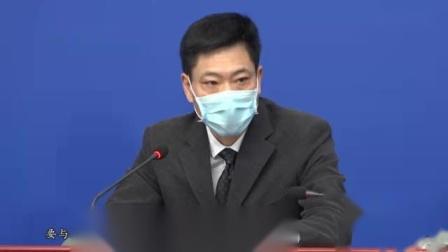 北京人社局:受疫情影响较大且符合条件的中小微企业可享社保补贴 via@中新视频