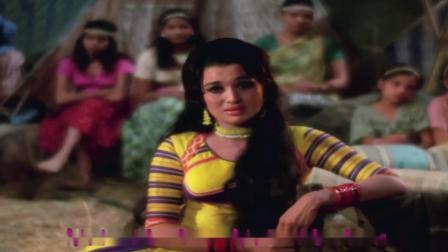 印度电影《大篷车》1971 原聲插曲 (歌舞)