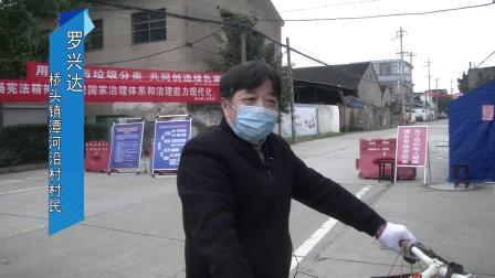 05《街拍慈溪》疫情防控-慈溪商贸集团志愿者在桥头22