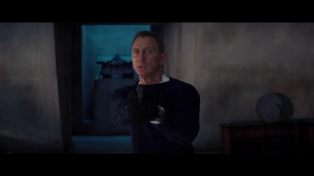 【3DM游戏网】《007无暇赴》主题曲版预告片