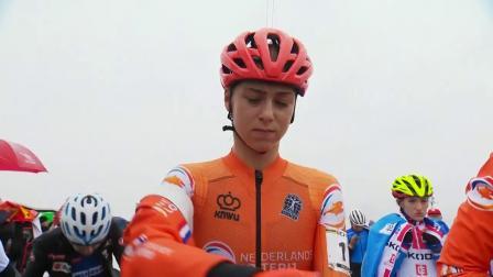 2020 UCI公路越野世锦赛 U23女子组精彩回顾