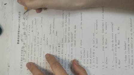 聚森培训学校英语下册五年级1单元卷子讲解