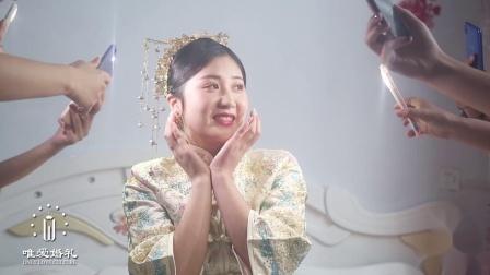 2020-1-24 唯爱@张超&刘钦钦 婚礼快剪