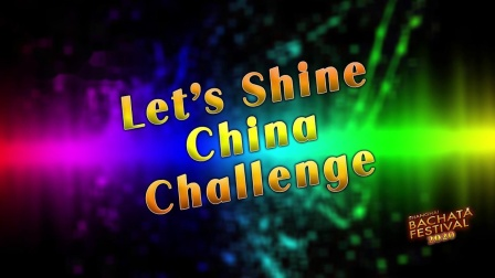 Let's Shine China Benga Dabeats Kizomba
