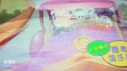 迪士尼动画片《唐老鸭俱乐部》片段