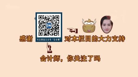 广东轻工职业技术学院:学有所成,不断进取