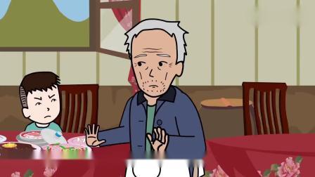 猪屁登奶奶欺负农村人想吃霸王餐屁登毫不留情揭穿她