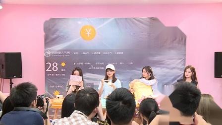 2019-06-15 SNH48 TeamHII林舒晴生日会