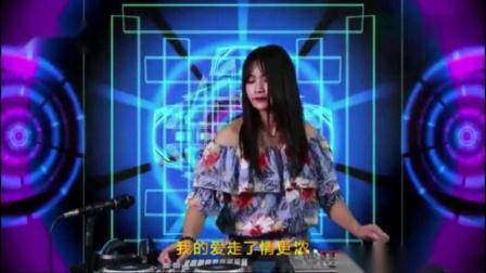 爱走情更浓【DJ版】