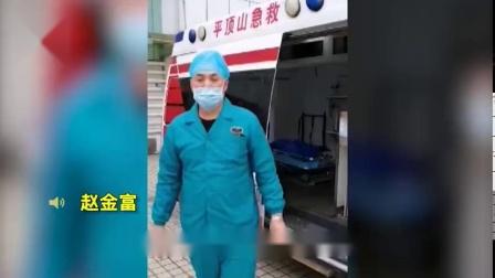 """【点赞!:这个不去那个不做 谁来做】2月13日,河南平顶山,57岁的出租车司机赵金富,现在是一名120救护车""""代驾"""" ,听说医院缺少急救车司..."""