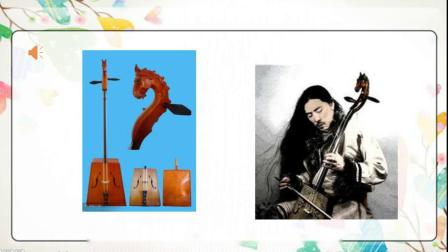 五年级假期音乐课-1-1