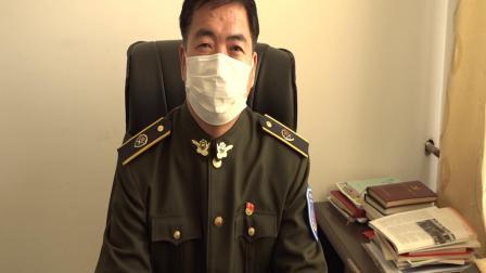蒲白救护消防大队为武汉加油!为中国加油!