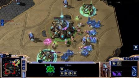 【新之助X小贱X小A】StarCraftⅡ星际争霸II:对战地图#我到底干了些啥子???