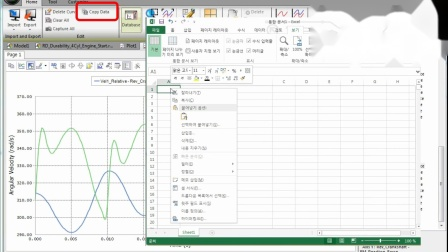 RecurDyn Plot - Copy Data with MS Excel