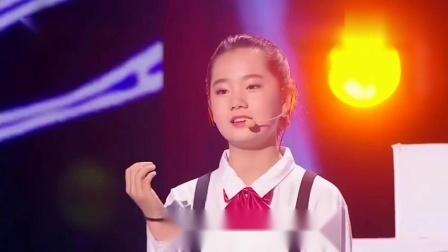 韩甜甜【我的梦】晚会现场录像