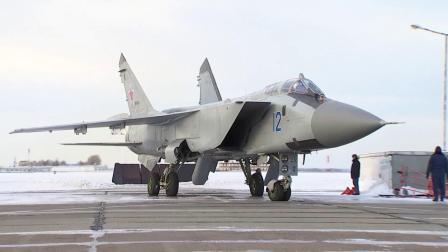 俄军MiG-31截击机于彼尔姆地区进行双机拦截演练