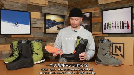中英字幕 2020 Nitro Team 雪鞋官方介绍
