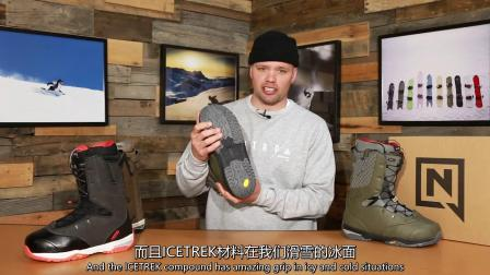 中英 2020 Nitro Venture Pro Snowboard Boot Review