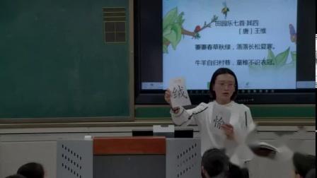 人教部编版二年级语文下册22-小毛虫刘老师1《小毛虫》-省级 优质课公开课教学视频