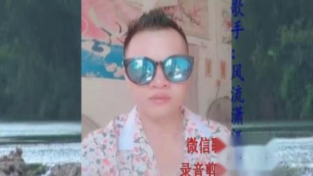 微信聊天03