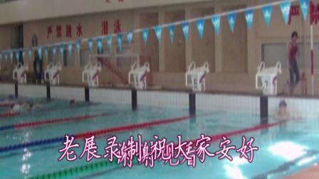 2020.2.15上传老展爱游泳