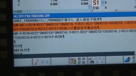 23.800项目_上海航天精密机械研究所