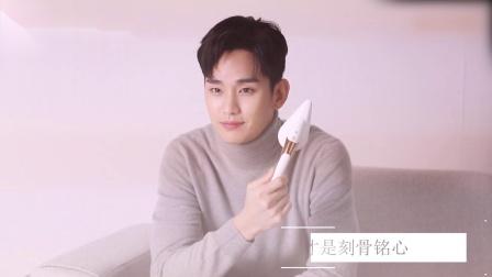 【金秀贤中国首站】2020.2.16金秀贤33岁生日快乐视频