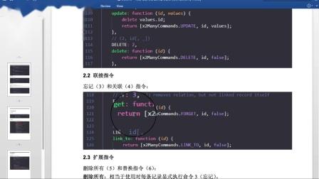 Odoo13 一对多和多对多操作指令解析